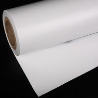 4011_White_3_3m_width_PVC_stretch_ceiling_system_jpg_200x200